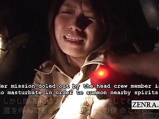 Бесплатное порно толстый созревает видео с субтитрами японский призрак охоты
